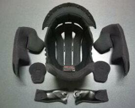 【SHOEI[ショウエイ]】 NEOTEC ネオテック 内装セット ヘルメット用オプション