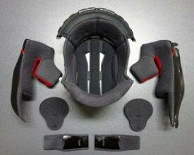 【SHOEI[ショウエイ]】 Z-7 Z7 内装セット XS / S / M / L / XL / XXL ヘルメット用オプション キャッシュレス5%還元