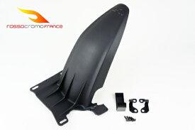 rosso cromo ロッソクロモ製 NC700X NC750X NC750S/INTEGRA インテグラ リアインナーフェンダー イタリアホンダ純正オプション 外装パーツ キャッシュレス5%還元