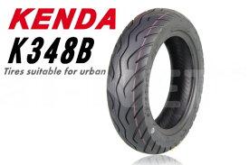 【着後レビューで次回送料無料クーポン】KENDA[ケンダ]:チューブレスタイヤ【80/90-10】 K348B【あす楽】 キャッシュレス5%還元