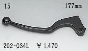 【KIJIMA[キジマ]】 【REBEL[レブル]CA250 87-96】 クラッチレバー[202-034L][リペア用][補修用][レバー]