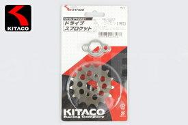 【KITACO キタコ】 HONDA ホンダ 系 ドライブスプロケット フロント 15T 420サイズ 530-1010215【あす楽】