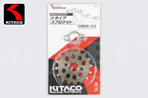 【KITACO キタコ】HONDA ホンダ 系 ドライブスプロケット フロント 16T 420サイズ 530-1010216 【あす楽】