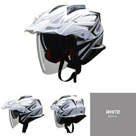 【送料無料】 AIACE アイアス インナーシールド付きジェット アドベンチャー ヘルメット オートバイ用ヘルメット ジェットヘルメット【リード工業】