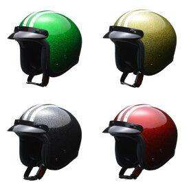 ジェットヘルメット フレイカー FLAKER バイザー付き スモール ジェット ヘルメット ジェットタイプ ジェットヘル ジェッペル【送料無料】ハーレー アメリカン【リード工業】 LEED工業 キャッシュレス5%還元
