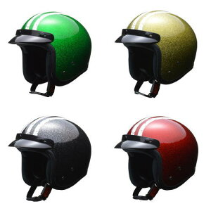 ジェットヘルメット フレイカー FLAKER バイザー付き スモール ジェット ヘルメット ジェットタイプ ジェットヘル ジェッペル【送料無料】ハーレー アメリカン【リード工業】 LEED工業