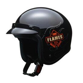 ジェットヘルメット フレイムス FLAMES バイザー付き ブラック マットブラック スモール ジェット ヘルメット ジェットタイプ ジェットヘル ジェッペル ハーレー アメリカン【リード工業】 LEED工業 キャッシュレス5%還元