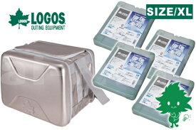 【送料無料】LOGOS/ロゴス ハイパー氷点下クーラーXL 40L 倍速凍結氷点下パックXL 4個 【81670090/81660640】長時間 冷凍保存 最強 クーラーボックス 保冷剤セット 特価品【あす楽】