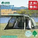 【送料無料】LOGOS/ロゴス neos PANELスクリーンドゥーブル XL 71805010 ドーム型テント 設営簡単 ファミリーキャンプ カーサイドタープ シェルター 一体型 大型テント 5人用【あす楽対応】