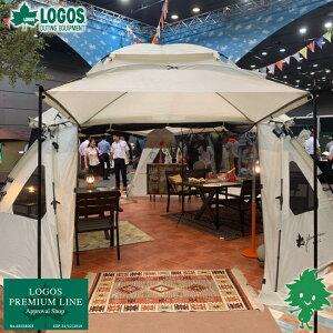 グランピング 送料無料 LOGOS/ロゴス グランベーシック スペースベース・デカゴン-BJ 71459309 ドーム型テント 特大テント シェルター 大型リビング ワンタッチテント 簡単設営 キャンプ あす楽