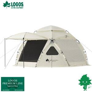 送料無料 LOGOS/ロゴス グランベーシック スペースベース・オクタゴン-BJ 71459310 ドーム型テント 特大テント シェルター 大型リビング ワンタッチテント 簡単設営 キャンプ あす楽対応