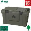 送料無料 LOGOS/ロゴス リミテッドクーラーXL 81448041 限定カラー クーラーボックス 冷蔵保存 XLサイズ キャンプ ア…