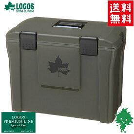 送料無料 LOGOS/ロゴス リミテッドクーラー M 81448043 限定カラー クーラーボックス 冷蔵保存 Mサイズ キャンプ アウトドア フィッシング バーベキュー BBQ ハードケースクーラーボックス ミリタリー あす楽対応(SA)