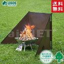 送料無料 LOGOS/ロゴス TAKIBI de JINMAKU 焚き火 陣幕 81064040 焚き火用 ウインドスクリーン ウインドシールド アク…