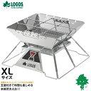 送料無料 LOGOS/ロゴス the ピラミッドTAKIBI XL ピラミッド焚火 81064161 キャンプ たき火 焚火 焚き火 たき火台 焚…