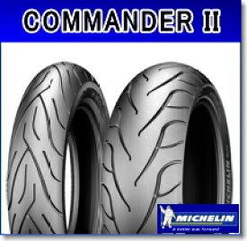 送料無料 MICHELIN ミシュラン COMMANDER2 コマンダー2 130/90B16 033510 フロントタイヤ キャッシュレス5%還元