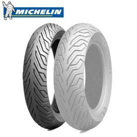 MICHELIN(ミシュラン) CITY GRIP2 120/70-15 シティグリップ2 (714640) バイク タイヤ フロント用 フロントタイヤ