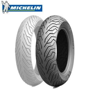 Gomme Michelin City grip 2 140 70-12 65S TL per Moto