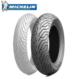 MICHELIN(ミシュラン) CITY GRIP2 130/70-16 シティグリップ2 (714690) バイク タイヤ リア用 リアタイヤ