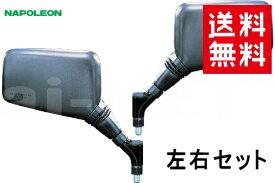 送料無料 クロス2ミラー TANAX タナックス製 左右セット ネジ径10mm 右ミラー 左ミラー あす楽