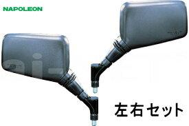 ミラー ナポミラ クロス2 左ミラー 右ミラー 左右セット 汎用品 ネジ径10mm バックミラー タナックス TANAX AJ-10 ナポレオンミラー 着後レビューで次回送料無料クーポン あす楽対応 キャッシュレス5%還元