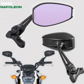 あす楽対応 TANAX/NAPOLEON AOS4 シャークミラー4 ブラック 左右共通/1本の価格 タナックス/ナポレオンミラー バイクミラー バックミラー 広角ミラー 10mm 正ネジ 送料無料