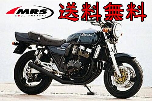 【マフラー】GSX400(インパルス400) ショート管 ショートカン M-TEC中京(MRS) インパルスタイプS(S19)