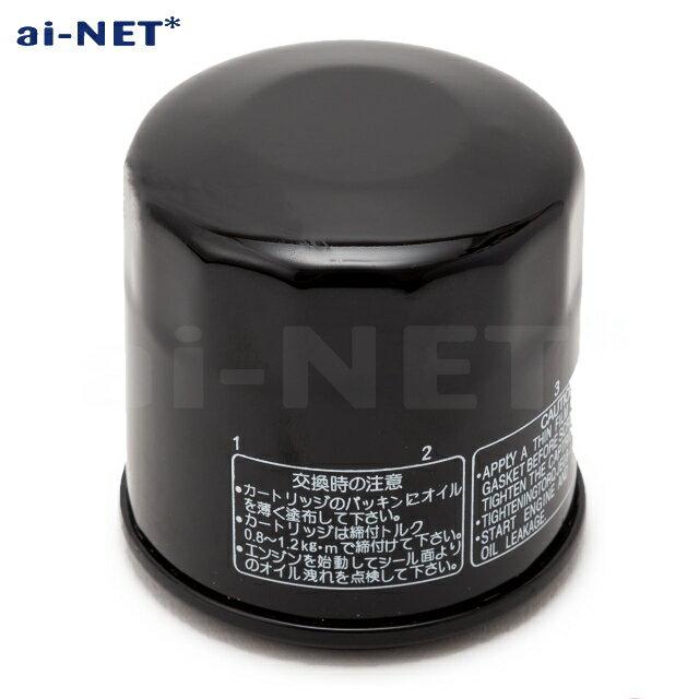 【Ninja[ニンジャ] ZX-14 [06-10']用】オイルフィルター オイルエレメント 純正リペア用【ainet[アイネット]】製