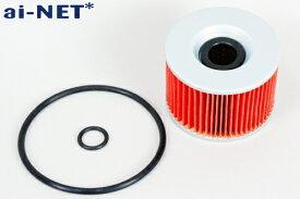 【1年保証付】【GL1100 ゴールドウィング[80-83']用】ハイパーオイルフィルター 内蔵式 オイルエレメント 純正リペア用【ainet製】 キャッシュレス5%還元