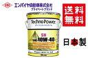 エンジンオイル【送料無料】国産 日本製 Techno Power (テクノパワー) 10W-40 10W40 TP-LP106 20l ペール缶【ガソリン…