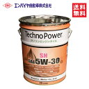 エンジンオイル【送料無料】Techno Power (テクノパワー) 5W-30 5W30 TP-LP104 20l ペール缶【ガソリン車用・バイク用…