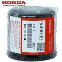 HONDA/ホンダ 純正部品CB1300SF CB400SF CB1000RR CB750 CBR600RR VFR800 SHADOW400 ホーネット600 オイルフィルター …