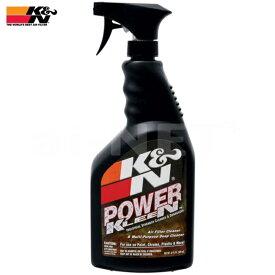 K&N ケイアンドエヌ エアフィルタークリーナー 洗浄剤 99-0621 エアフィルター洗剤 エアフィルター洗浄剤 エアクリーナー洗浄剤 エアフィルター洗浄液 エアクリーナー洗浄液 あす楽対応