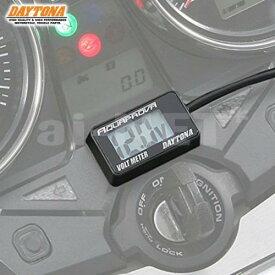 DAYTONA デイトナ コンパクトボルトメーター AQUAPROVA アクアプローバ デジタルメーター 電圧計 防水 LEDバックライト 92386 あす楽対応 キャッシュレス5%還元
