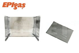EPIgas EPIガス 風防 ウインドスクリーン ロング スチール製 直結型ストーブ用 A-6502 あす楽対応【楽天スーパーセール 開催】