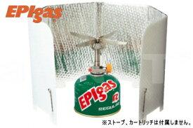 EPIgas EPIガス 風防 ウインドシールド ロング 超軽量 直結型ストーブ用 A-6503 バーナー用 ウインドスクリーン あす楽対応【楽天スーパーセール 開催】