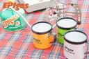 EPIgas[EPIガス] EPIアルパインマグカップ M(シルバー/オレンジ/グリーン) 【C-5103 C-5113 C-5123】【キャンプ 登山 トレッ...