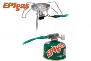 日本製 EPIgas APSA-3ストーブ 分離型 S-1020 ガスバーナー キャンプ アウトドア 夜釣り ツーリングキャンプ トレッキング フィッシング 登山 クッカー 高品質ストーブ ガスカートリッジ式シング