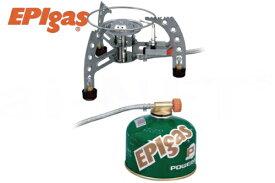 【日本製】EPIgas[EPIガス] SPLITストーブ 分離型 【S-1026】ガスバーナー【キャンプ アウトドア 夜釣り トレッキング 高品質ストーブ ガスカートリッジ式シングルバーナー】【あす楽】 キャッシュレス5%還元
