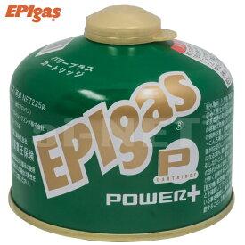 EPIgas EPIガス 230パワープラスカートリッジ ガス缶 一般〜上級登山用 G-7009 ガスカートリッジ 冬用 アウトドア アウトドア ガス ウィンター アウトドアギア あす楽対応【楽天スーパーセール 開催】