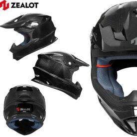 オフロードヘルメット サイズL  ZEALOT ジーロット ゼロット Mad Jumper/マッドジャンパー ヘルメット カーボン ハイブリッド カーボンヘルメット 軽量ヘルメット ゴッドブリンク 送料無料