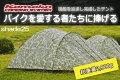 【送料無料】Kemeko/ケメコシェード25キャンプツーリングテント1〜2.5人向け【KMX-TT25CF1】軽量テントコンパクトテントドーム型テント