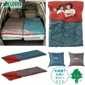 送料無料 LOGOS/ロゴス ミニバンぴったり寝袋・-2 冬用 寒冷地 72600240 スリーピングバッグ 封筒型 寝袋 シュラフ キャンプ アウトドア 2人用 子供と添い寝 洗濯可能 あす楽対応