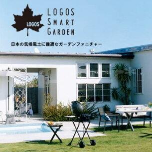 【送料無料】LOGOS/ロゴスSmartGardenBBQエレグリル【81060000】スマートガーデン電気式バーベキューグリル【お庭テラスバーベキューイベント】