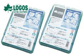 【お買い得2個セット】LOGOS/ロゴス 倍速凍結・氷点下パックM 81660642 保冷剤 冷凍保存 長時間【あす楽】