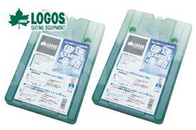 お買い得2個セット LOGOS/ロゴス 倍速凍結・氷点下パックL 81660641 保冷剤 冷凍保存 長時間 あす楽対応