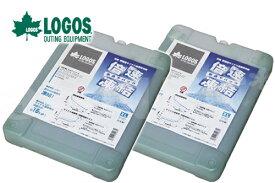 【お買い得2個セット】LOGOS/ロゴス 倍速凍結・氷点下パックXL 81660640 保冷剤 冷凍保存 長時間【あす楽】