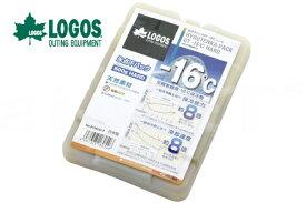 LOGOS/ロゴス 氷点下パックGT-16℃・ハード600g 81660612 マイナス16度 アイス保冷 保冷剤 冷凍保存 長時間【あす楽】 キャッシュレス5%還元【楽天スーパーセール 開催】