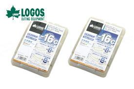 【お買い得2個セット】LOGOS/ロゴス 氷点下パックGT-16℃・ハード600g 81660612 保冷剤 冷凍保存 長時間 キャッシュレス5%還元