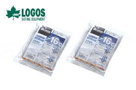 【お買い得2個セット】LOGOS/ロゴス 氷点下パックGT-16℃・ソフト550g 81660603 保冷剤 冷凍保存 長時間